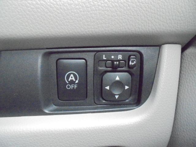 燃料代の節約にアイドリングストップ機能