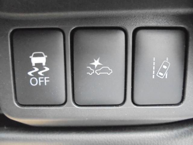 エマージェンシープレーキ、踏み間違い衝突防止アシストをオフにするスイッチです