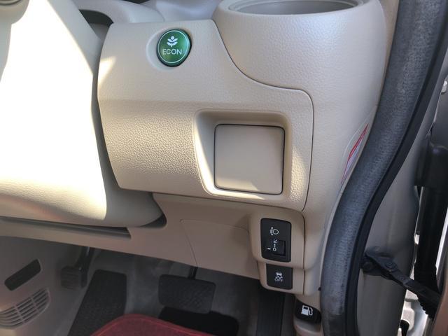 ホンダ N BOX G・Lパッケージ スローパー