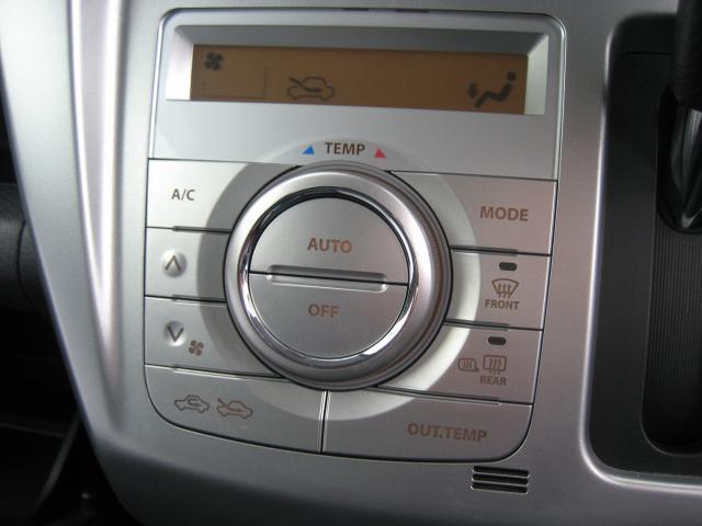 「マツダ」「フレアクロスオーバー」「コンパクトカー」「静岡県」の中古車10