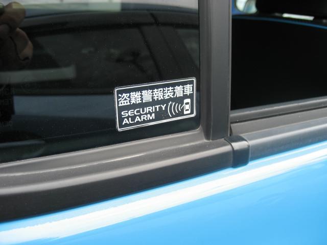 「マツダ」「フレアクロスオーバー」「コンパクトカー」「静岡県」の中古車17