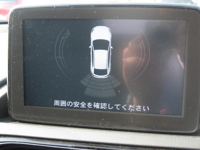 「マツダ」「ロードスター」「オープンカー」「静岡県」の中古車7