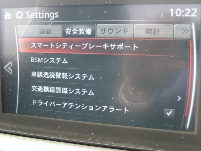 「マツダ」「ロードスター」「オープンカー」「静岡県」の中古車18