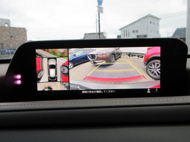 XD Lパッケージ XD L Package AWD スマートキー マツダコネクトナビ 360度ビューモニター シートヒーター ステアリングヒータ(7枚目)