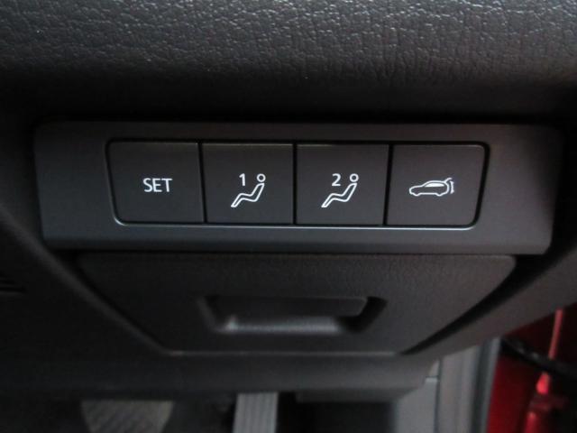 XD Lパッケージ XD L Package AWD スマートキー マツダコネクトナビ 360度ビューモニター シートヒーター ステアリングヒータ(16枚目)