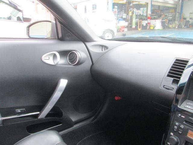 日産 フェアレディZ ロードスターバージョンT 新品幌 新品タイヤ 新品アルミ