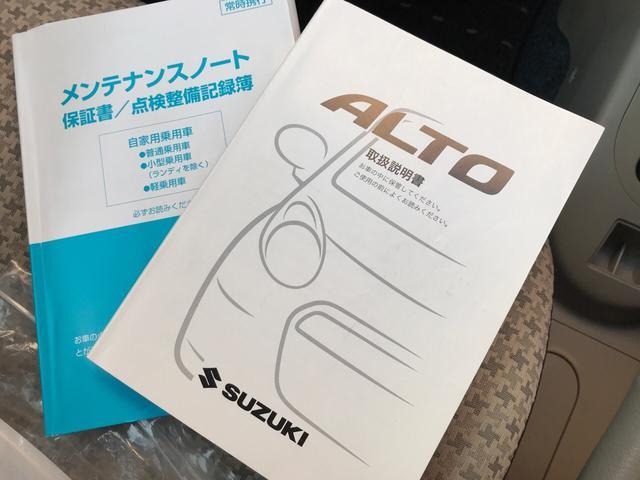 スズキ アルト G 電動格納ミラー CD