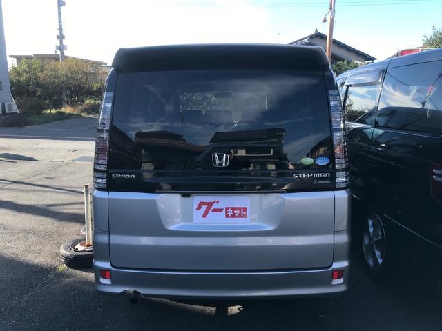 「ホンダ」「ステップワゴン」「ミニバン・ワンボックス」「静岡県」の中古車3