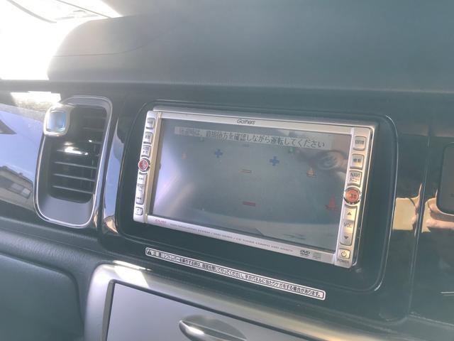 「ホンダ」「ステップワゴン」「ミニバン・ワンボックス」「静岡県」の中古車16