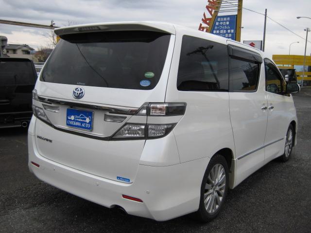 「トヨタ」「ヴェルファイア」「ミニバン・ワンボックス」「静岡県」の中古車5