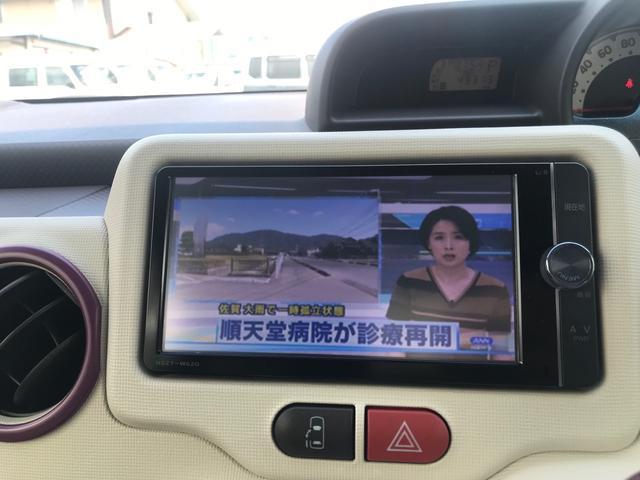 F SDナビフルセグTV ETC スマートキー(15枚目)