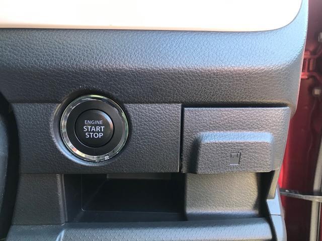 G SDナビ ドライブレコーダー アイストップ 衝突被害軽減装置 スマートキ- プッシュスタート ETC 運転席シートヒーター バックカメラ オートエアコン(2枚目)