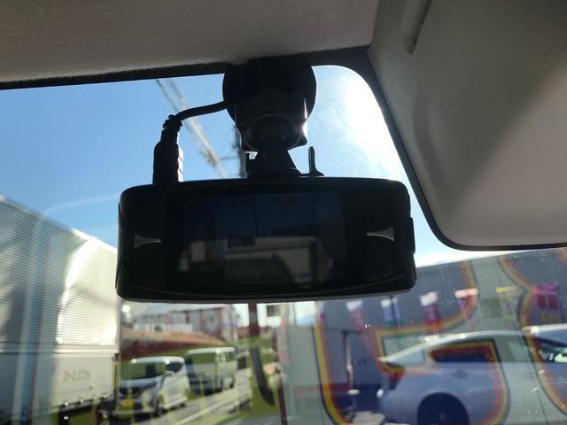 G SDナビ ドライブレコーダー アイストップ 衝突被害軽減装置 スマートキ- プッシュスタート ETC 運転席シートヒーター バックカメラ オートエアコン(11枚目)