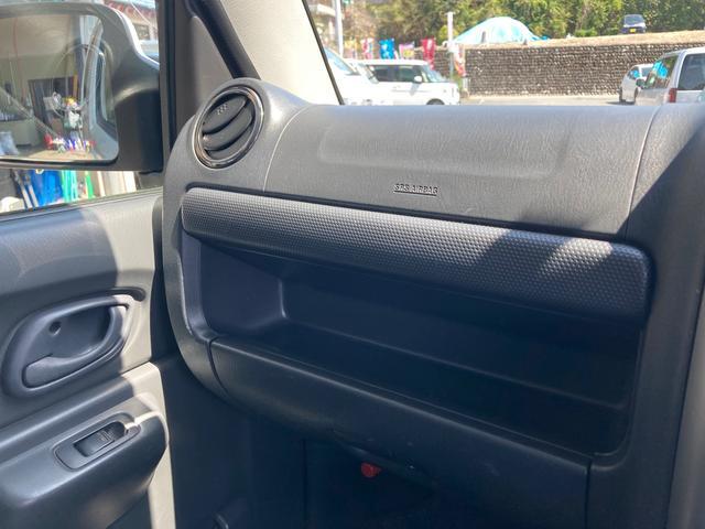 ワイルドウインド リフトアップ キーレス 5速マニュアル フル装備 4WD アルミホイール ETC 電動格納ミラー 社外パーツ 背面タイヤ ルーフレール(37枚目)