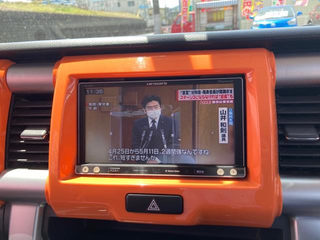 Xターボ 4WD メモリーナビフルセグTV Bluetooth ETC スマートキー プッシュスタート オートライト 純正アルミ オートエアコン(4枚目)