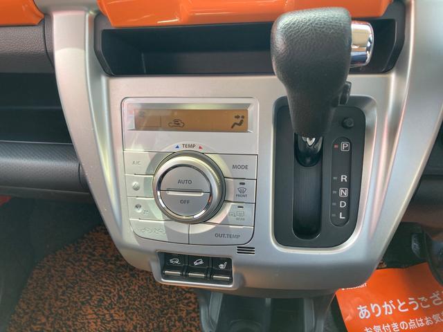 Xターボ 4WD メモリーナビフルセグTV Bluetooth ETC スマートキー プッシュスタート オートライト 純正アルミ オートエアコン(6枚目)