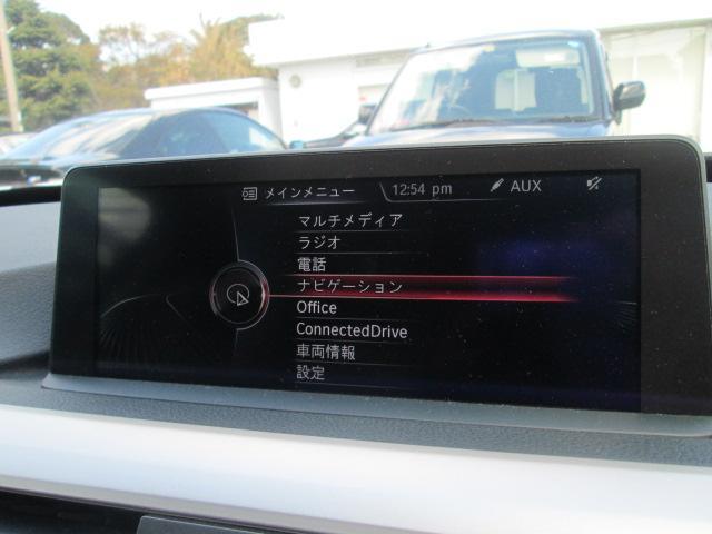 ボディーコーティング施工、ドライブレコーダー取付といったオプション作業もご対応できます。また、BMW専用の自動車保険のお取り扱いもございます。詳細は、無料電話にてお問い合わせください。