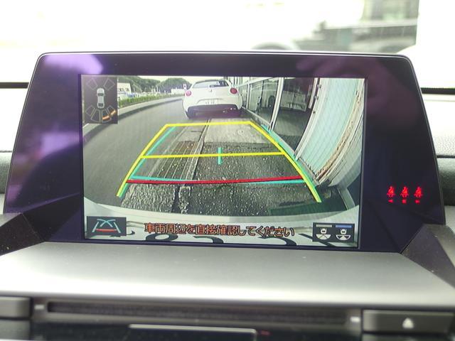 RS アドバンス メーカーナビ フルセグ Bカメラ ハーフレザーシート サンルーフ レーダークルーズコントロール プリクラ(9枚目)