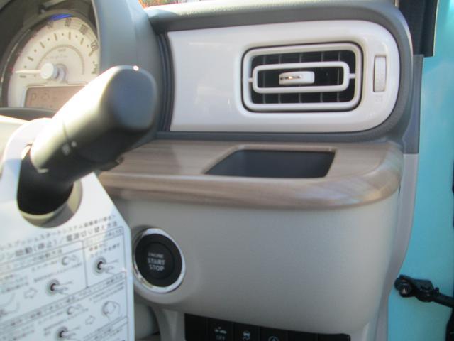 スズキ アルトラパン S 届出済未使用車 シートヒーター