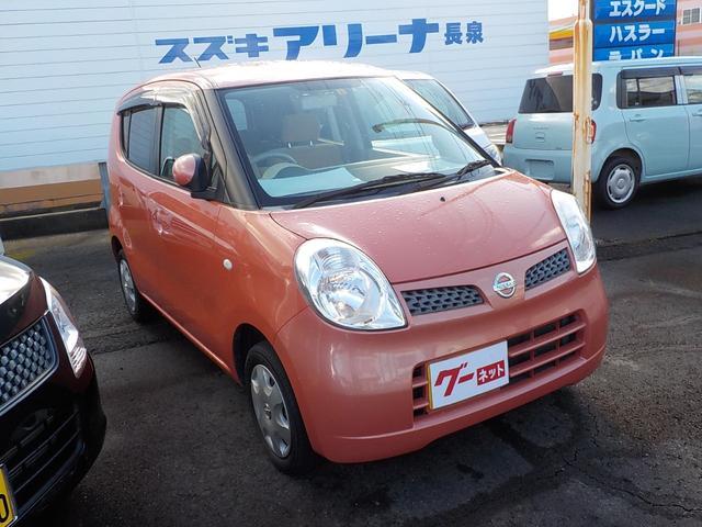 「日産」「モコ」「コンパクトカー」「静岡県」の中古車4