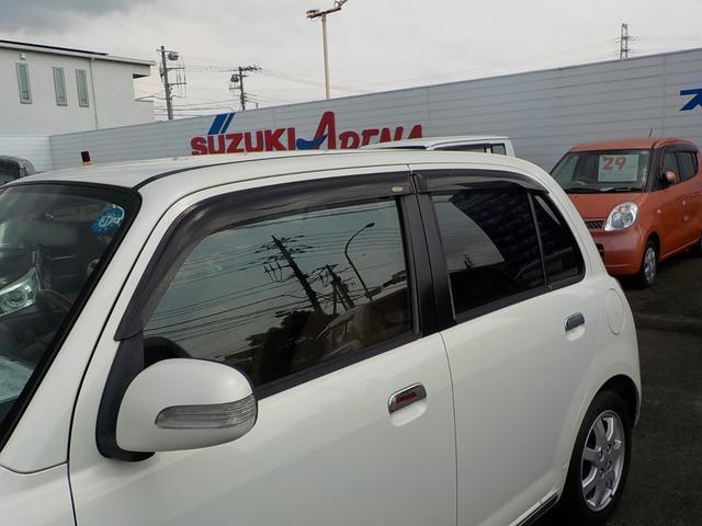 「ダイハツ」「ミラジーノ」「軽自動車」「静岡県」の中古車7