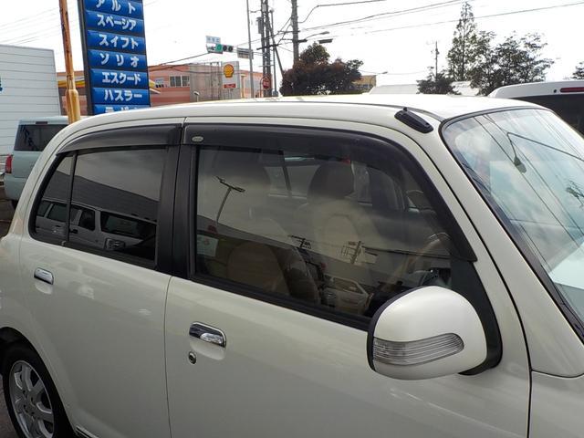 「ダイハツ」「ミラジーノ」「軽自動車」「静岡県」の中古車10