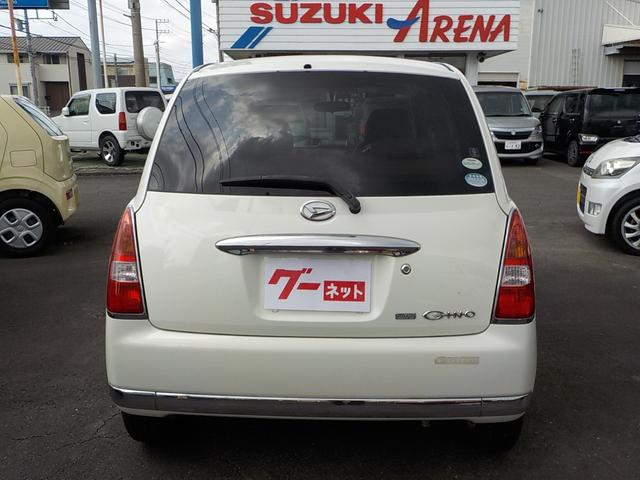 「ダイハツ」「ミラジーノ」「軽自動車」「静岡県」の中古車14