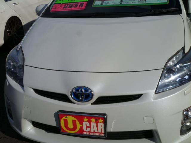 「トヨタ」「プリウス」「セダン」「静岡県」の中古車6