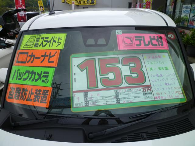 「ダイハツ」「トール」「ミニバン・ワンボックス」「静岡県」の中古車12