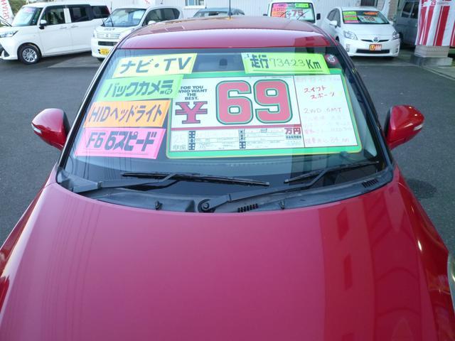 「スズキ」「スイフトスポーツ」「コンパクトカー」「静岡県」の中古車9