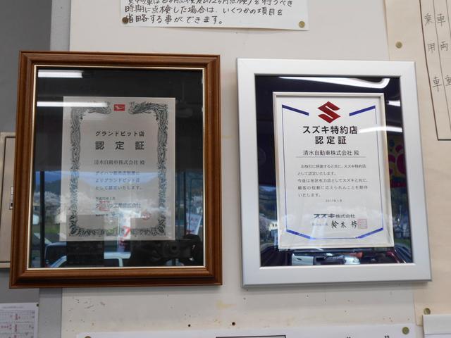 「スズキ」「アルトラパン」「軽自動車」「静岡県」の中古車60