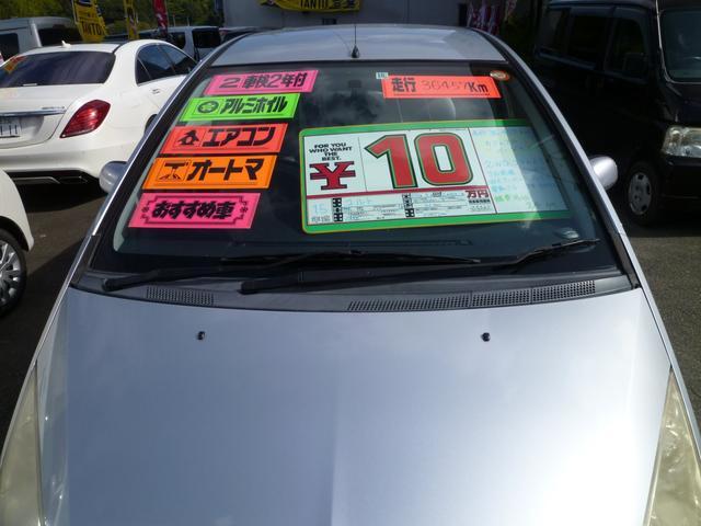 「三菱」「コルト」「コンパクトカー」「静岡県」の中古車10