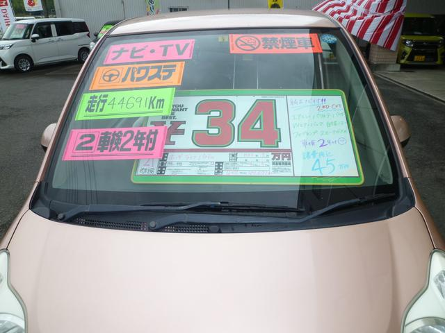 「ホンダ」「ライフ」「コンパクトカー」「静岡県」の中古車14