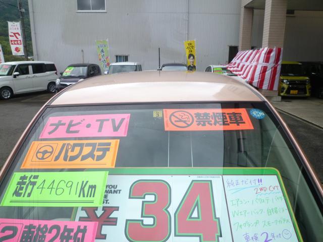 「ホンダ」「ライフ」「コンパクトカー」「静岡県」の中古車16