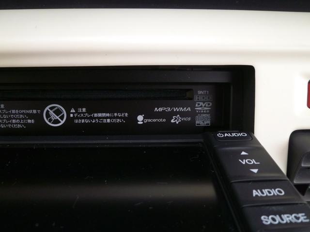 「ホンダ」「ライフ」「コンパクトカー」「静岡県」の中古車30