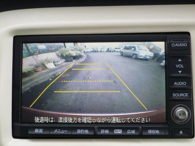 「ホンダ」「ライフ」「コンパクトカー」「静岡県」の中古車56