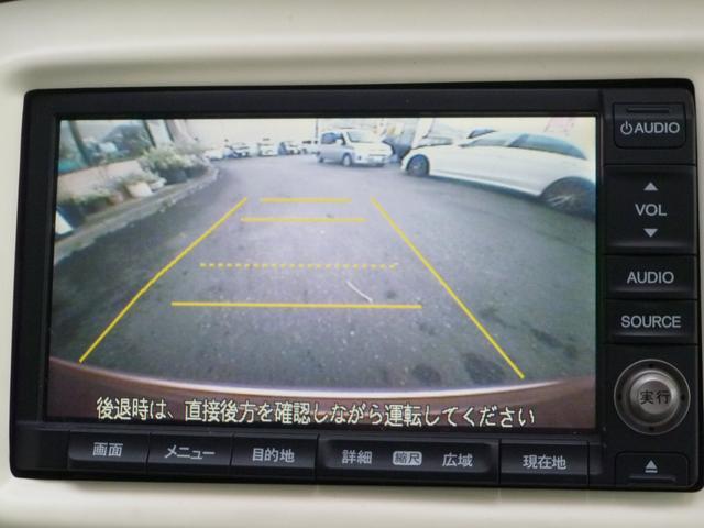 「ホンダ」「ライフ」「コンパクトカー」「静岡県」の中古車57