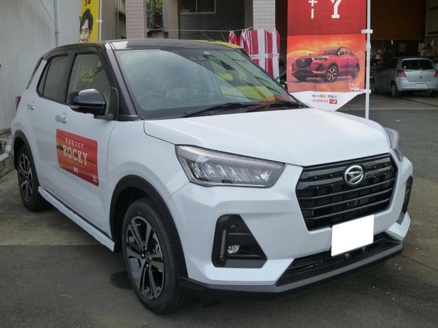 「ダイハツ」「ロッキー」「SUV・クロカン」「静岡県」の中古車3