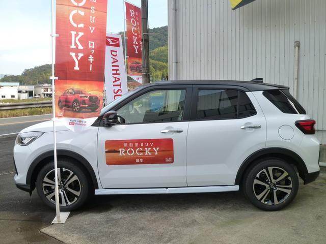 「ダイハツ」「ロッキー」「SUV・クロカン」「静岡県」の中古車7