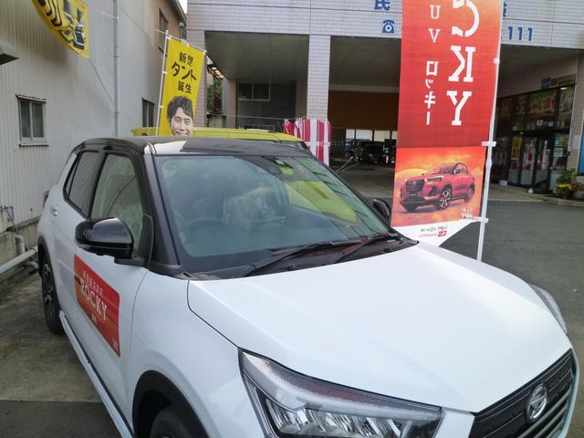 「ダイハツ」「ロッキー」「SUV・クロカン」「静岡県」の中古車11