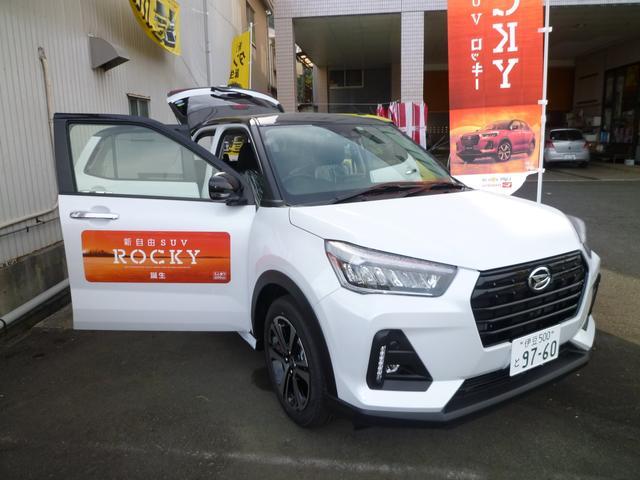 「ダイハツ」「ロッキー」「SUV・クロカン」「静岡県」の中古車25