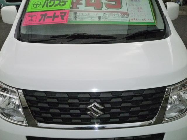 「スズキ」「ワゴンR」「コンパクトカー」「静岡県」の中古車6