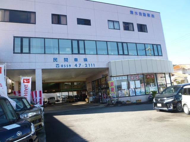 「ダイハツ」「タント」「コンパクトカー」「静岡県」の中古車47