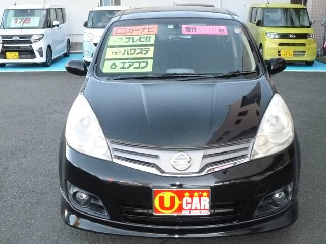 「日産」「ノート」「コンパクトカー」「静岡県」の中古車3