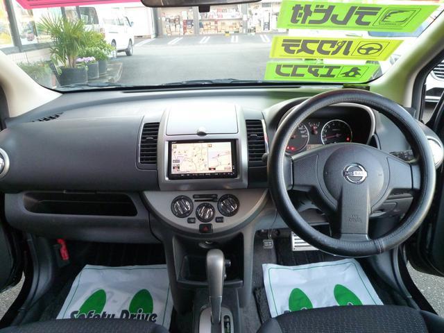 「日産」「ノート」「コンパクトカー」「静岡県」の中古車13