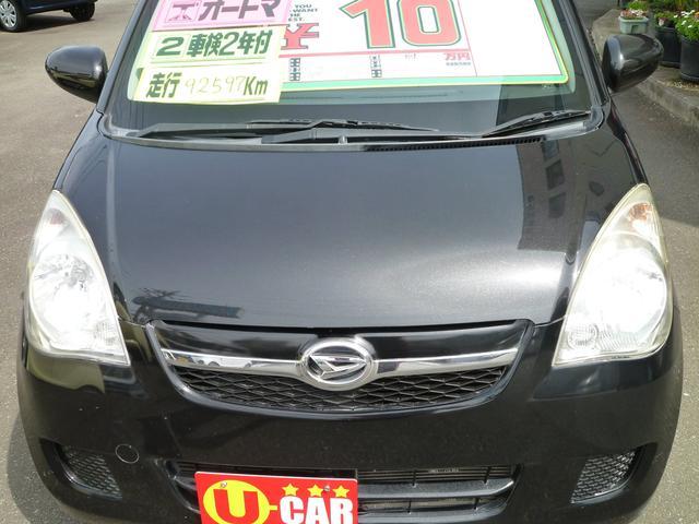 「ダイハツ」「ミラ」「軽自動車」「静岡県」の中古車8