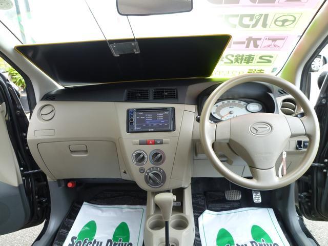 「ダイハツ」「ミラ」「軽自動車」「静岡県」の中古車24