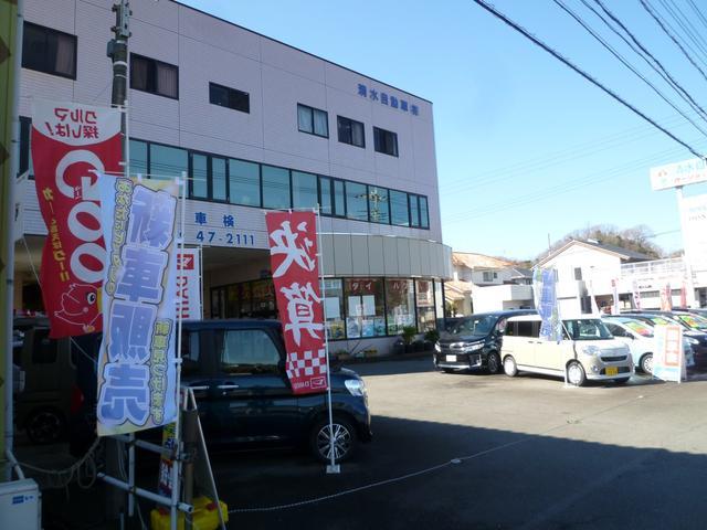 「ダイハツ」「ミラ」「軽自動車」「静岡県」の中古車46