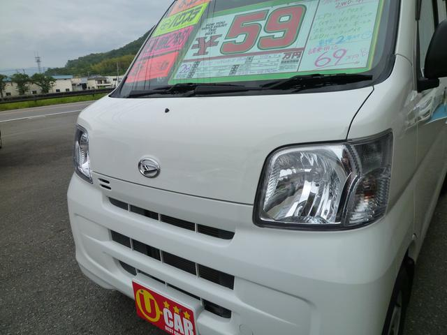 「ダイハツ」「ハイゼットカーゴ」「軽自動車」「静岡県」の中古車7