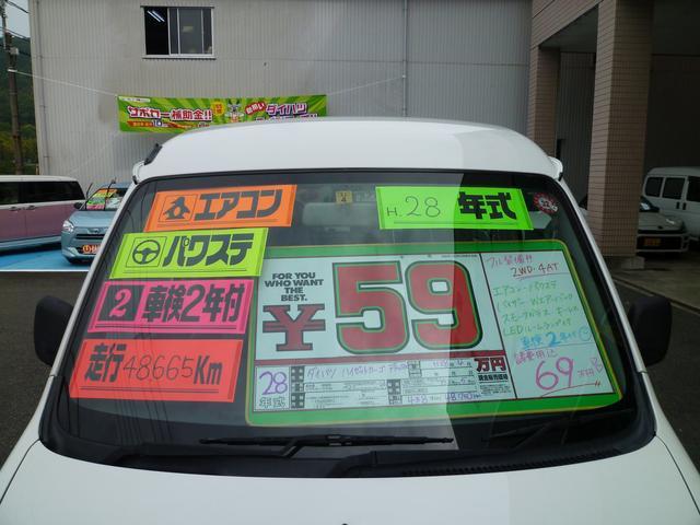 「ダイハツ」「ハイゼットカーゴ」「軽自動車」「静岡県」の中古車10